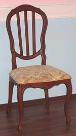 Эксклюзивная мебель! Щёлкните мышкой, чтобы увеличить!
